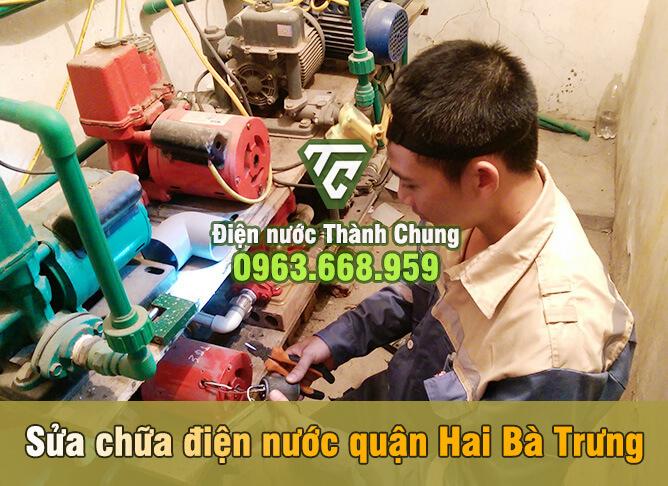 Sửa máy bơm tại Hà Nội giá rẻ