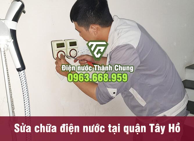Sửa chữa các thiết bị điện tại quận Tây Hồ có bảo hành