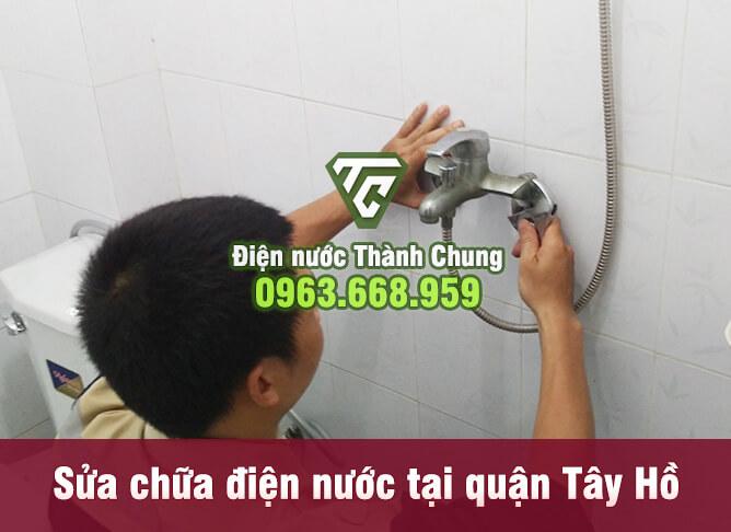 Sửa chữa các thiết bị nước gia đình quận Tây Hồ